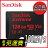 667X A1 SanDisk Extreme  microSD XC V30 U3 128G  /  128GB 記憶卡 附SD轉卡 ( class10 667X, 讀:100mb / s 寫: 90mb / s ,公司貨,終身保固,T-Flash  /  microSD) - 限時優惠好康折扣