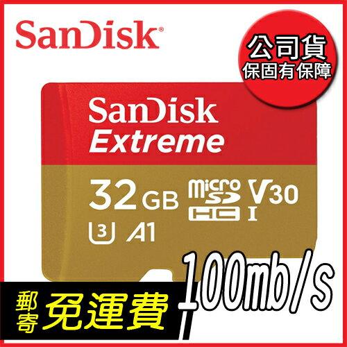 最新 667X A1 版本 SanDisk Extreme microSDHC U3 32G / 32GB v30 A1 記憶卡 附SD轉卡 ( class10 ,讀取100mb,公司貨,終身保固, microSD hero5 hero6 htc sony sunsong appo )
