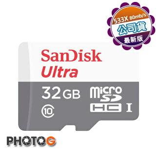 公司貨 533X ~ SanDisk 32G Ultra 80mb/s MicroSDHC 32G / 32GB 記憶卡 ( class10 公司貨,T-Flash / microSD 無轉卡 取代4..