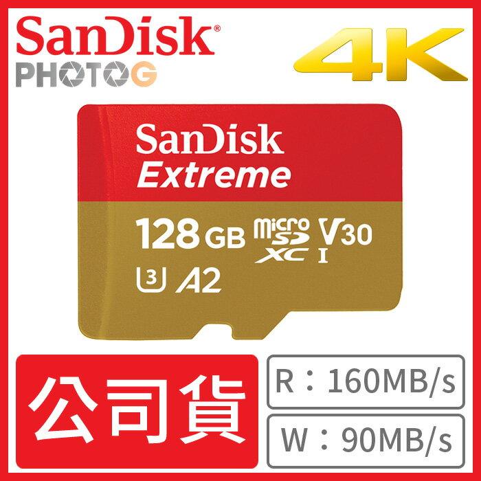 A2 1066X~ SanDisk  128G Exrteme  讀160mb / s 寫90mb / s MicroSDXC   V30 128GB 記憶卡 (  class10, 4K  hero7  可用    附SD轉卡) - 限時優惠好康折扣