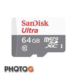 【公司貨】 新帝 SanDisk 533X 64G Ultra 80mb/s microSDXC 64G / 64GB Class10 UHS-I 記憶卡 無SD轉卡 公司貨 非 microSDHC