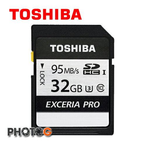 東芝 TOSHIBA 32GB 32G EXCERIA PRO SDHC UHS-I U3 Class 3 N401 銀炫高速 記憶卡 (公司貨) (讀95MB/s、寫75MB/s) 日本製造