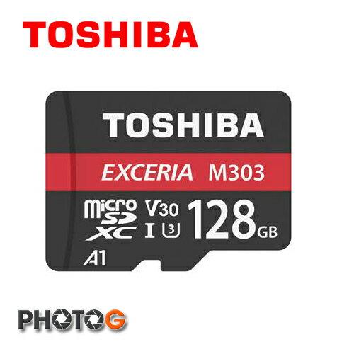 TOSHIBAEXCERIAMicroSDXC128GB128gA1V30UHS-IU3(M303)手機用記憶卡(讀98mbs寫65mbs富基公司貨5年保固)