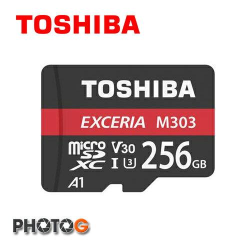 TOSHIBA EXCERIA MicroSDXC 256GB 256g A1 V30 UHS-I U3 ( M303) 手機用 記憶卡 ( 讀98mb/s 寫 65mb/s 富基公司貨 5年保固)