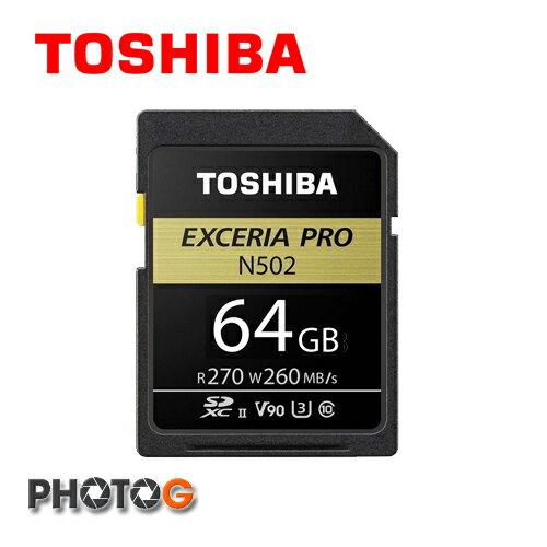 東芝TOSHIBA64GB64GEXCERIAPROSDXCUHS-IIU3Class10Class3N502V90極速烗金記憶卡A7R3用(公司貨)(讀270MBs、寫260MBs)日本製造