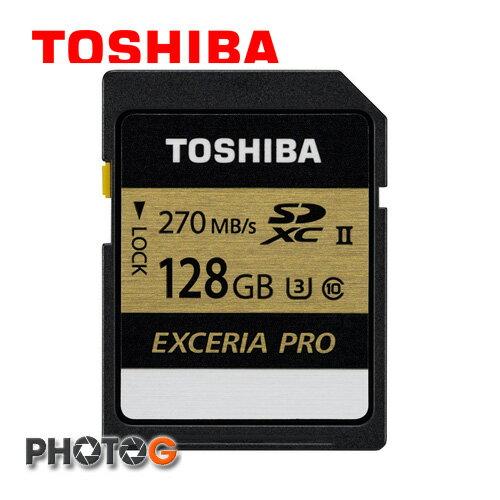 東芝 TOSHIBA 128GB 128G EXCERIA PRO  SDHC UHS-II U3 Class 10 Class 3 N501  極速 烗金記憶卡 A7R3 用 (公司貨)  (讀270MB / s、寫250MB / s) 日本製造 - 限時優惠好康折扣