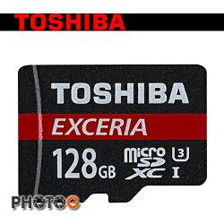 Toshiba EXCERIA MicroSDXC 128GB 128g UHS-I U3 ( M302 )  手機用 記憶卡  (富基公司貨 5年保固)