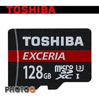(new) Toshiba EXCERIA MicroSDXC 128GB 128g UHS-I U3 ( M302 ) 手機用 記憶卡 (富基公司貨 5年保固)