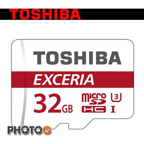 (new) Toshiba EXCERIA MicroSDHC 32GB UHS-I U3 ( M302 )  手機用 記憶卡  (富基公司貨 5年保固)