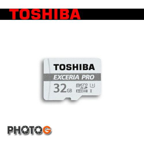 (new) Toshiba EXCERIA PRO MicroSDHC 32GB UHS-I U3 ( M401 ) 讀取95mb/s 寫入80mb/s  手機用 記憶卡 4K gopro (富基公司貨 5年保固)