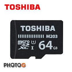 (new) Toshiba  EXCERIA™ 64g 64GB microSDXC / SDHC卡 M203  UHS-I class10  ( M203  讀100mb/s )  手機用 記憶卡  (富基公司貨 5年保固)