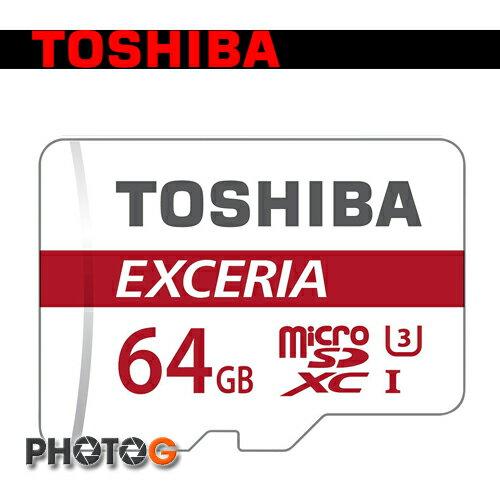 (new) Toshiba EXCERIA MicroSDXC 64GB 64g  UHS-I U3 ( M302 )  手機用 記憶卡  (富基公司貨 5年保固)