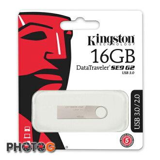 【代理商公司貨】KingSton 金士頓 DataTraveler SE9 G2 USB 3.0 16GB 16G 金屬 隨身碟 USB3.0 DTSE9G2 (五年保固)