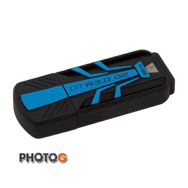 KingSton 金士頓 32G / 32GB DataTraveler R3.0 G2 USB 隨身碟 防水防震 DTR30G2/32GB (免運費)
