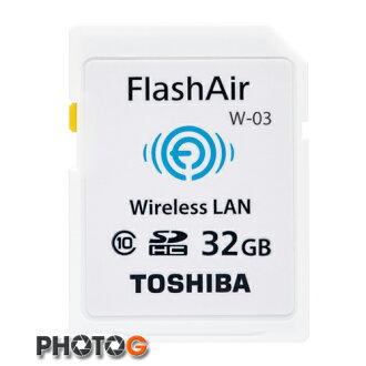 TOSHIBA FlashAir 第三代 WIFI 32GB Class 10 W-03 記憶卡 ( wifi ,開發票含稅刷卡價,富基公司貨)