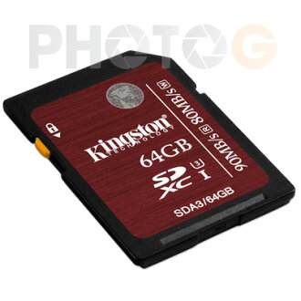【代理商公司貨】Kingston SDA3 SDXC 64GB 64G class 10 UHS-I U3 讀90mb/S 寫80mb/s 終身保固 郵寄免運