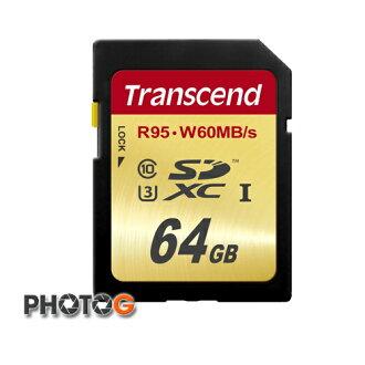 創見 SDXC 633X 64G / 64GB Class 10 UHS-I U3 記憶卡 讀 95MB/s 寫 60MB/s (TS64GSDU3,終身保固)非 SDHC