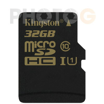 Kingston SDCA10 600X micro SDHC 32GB 32G class 10 UHS-I  讀90mb/S 寫45mb/s 終身保固