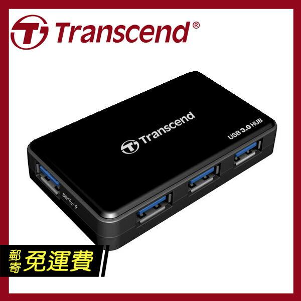 創見 Transcend HUB3 USB 3.0 快速充電極速集線器 (TS-HUB3K,內含變壓器,擁有4個快充USB 3.0埠)