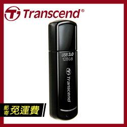 創見 Transcend JetFlash®700 128G 128GB 隨身碟 (TS128GJF700)