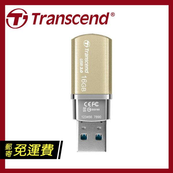 創見TranscendJetFlash®82016G16GB隨身碟(TS16GJF820G)