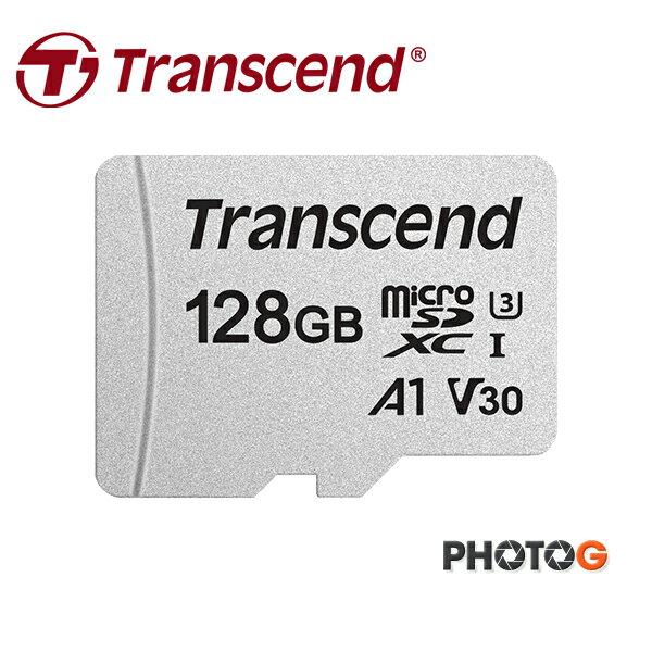 創見 Transcend microSDXC 128GB 128g 300S UHS-I U3 記憶卡 ( A1 V30 Class 10,讀95MB/s 寫45MB/S 五年保固 T-Flash microsdhc )