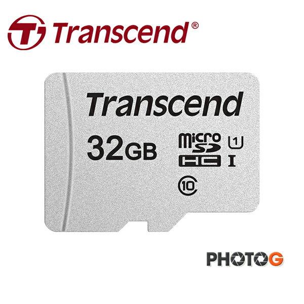 創見 Transcend microSDHC 32GB 32g 300S UHS-I U1 記憶卡 (  Class 10,讀95MB/s 寫45MB/S 五年保固 T-Flash microsdhc..
