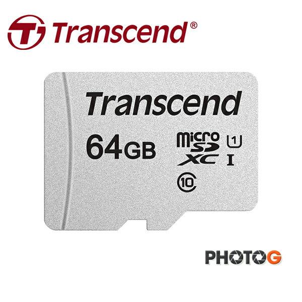 創見 Transcend microSDXC 64GB 64g 300S UHS-I U1 記憶卡 (  Class 10,讀95MB/s 寫45MB/S 五年保固 T-Flash microsdhc..