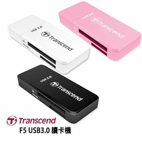 創見 Transcend F5 USB 3.0讀卡機 TS-RDF5K (隨機出貨不挑色)