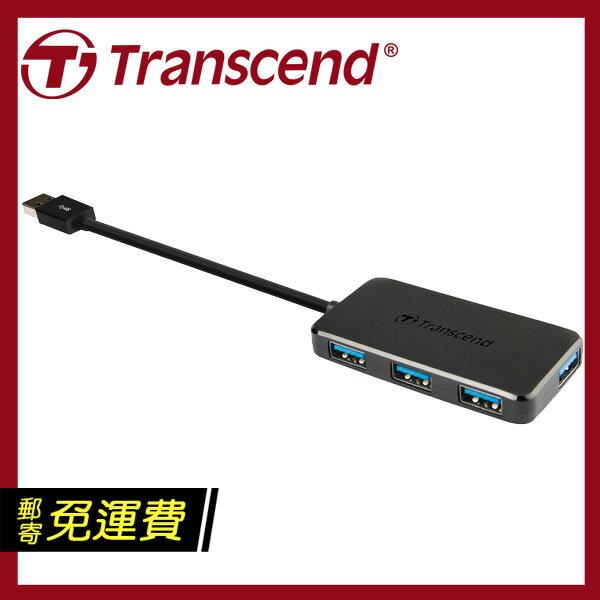 創見 Transcend HUB2 USB 3.0 快速充電極速集線器 (TS-HUB2K,擁有4個快充USB 3.0埠) - 限時優惠好康折扣