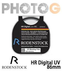 Rodenstock HR UV 86mm spuer MC 鍍膜 鏡頭濾鏡 保護鏡 (公司貨,德國製)