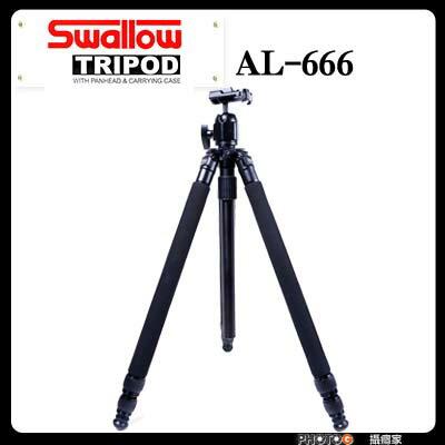 photoG:SWALLOW台灣燕子腳架AL-666AL666鋁合金附球型雲台承重2.5KG有腳釘3節附背袋(欽輝行公司貨)