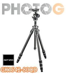GITZO GK1542-80QD eXact 登山者 碳纖維三腳架套組 GT1542腳架+GH1780QD雲台 四節 新型 文祥公司貨