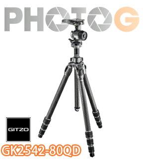 GITZO GK2542-80QD eXact 登山者 碳纖維三腳架套組 GT2542腳架+GH2780QD雲台 四節 文祥公司貨
