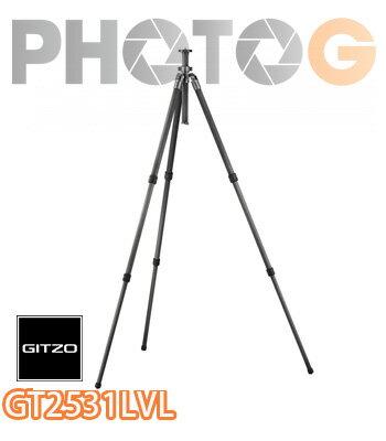 GITZO GT2531 LVL 6X 登山者 碳纖維三腳架 三節 新型 文祥公司貨