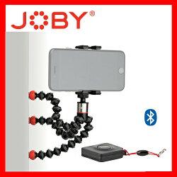 JOBY joby GripTight ONE JMO-GMI   金鋼瓜多合一腳架  手機夾 藍芽搖控  磁鐡 吸力 腳架 JB17  適用 56-91mm 手機  (公司貨)