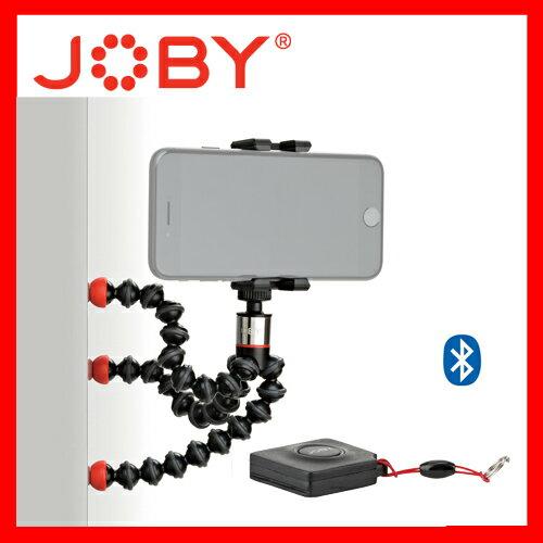 JOBYjobyGripTightONEJMO-GMI金鋼瓜多合一腳架手機夾藍芽搖控磁鐡吸力腳架JB17適用56-91mm手機(公司貨)