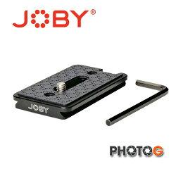 JOBY UltraPlate 加長型快拆板 適用 X雲台 搭載 專業單眼相機使用  (JB35 )