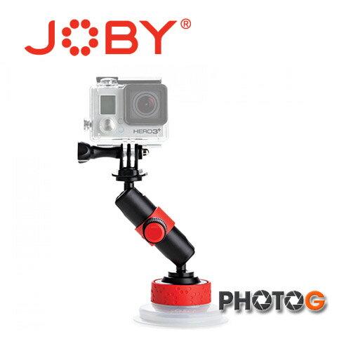 JOBY joby Suction Cup & GorillaPod Arm SC100 sc100 強力吸盤固定鎖臂 運動攝影機用 JB38 gopro sony kodak
