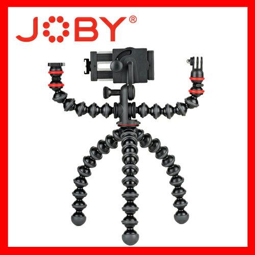 JobyGorillaPodMobileRig金剛爪手機直播攝影組JB41手機夾雙補光燈座機頂麥克風熱靴座(台閔公司貨)