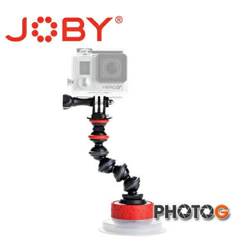 photoG:JOBYjobySuctionCup&GorillaPodArmSC101sc101強力吸盤金剛爪臂運動攝影機用JB38goprosonykodak