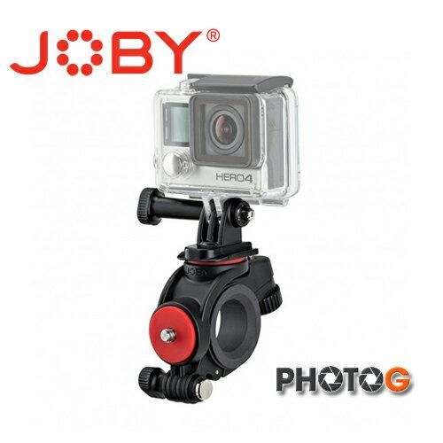 JOBY Action Bike Mount BM3 影音自行車夾  攝影機 Gopro