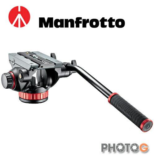 Manfrotto  MVH502AH  油壓 觀鳥 攝錄 雲台 (正成公司貨) - 限時優惠好康折扣