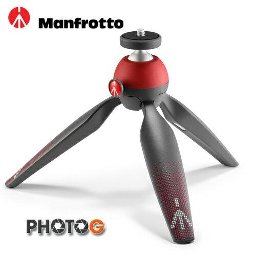 Manfrotto 曼富圖  PIXI 迷你腳架 限量版 桌上型 攜帶方便 (正成公司貨)