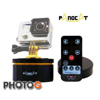 PANOCAT 新版遙控電動旋轉雲台 第 III 代 中軸自轉360度 可用全景/3D/縮時/錄影