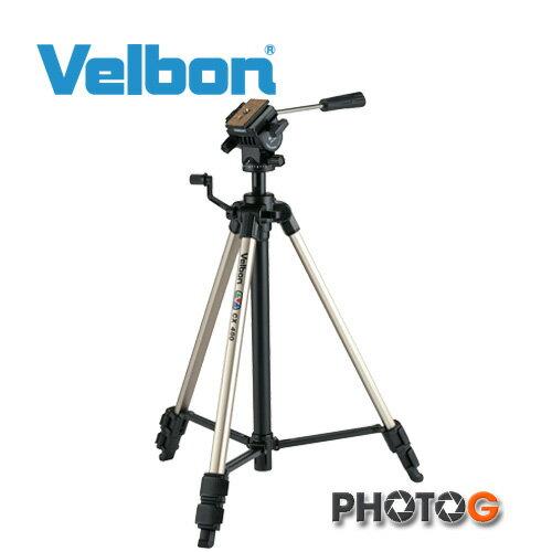 Velbon CX-480 CX480  DV 油壓腳架  (  含 PH-358   雲台 , 欽輝行公司貨)