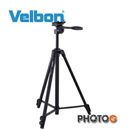 photoG:VelbonEX-330Q三角架腳架鋁合金(附腳架袋、含三向雲台,欽輝行公司貨)