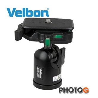 Velbon QHD-53D 鋁合金自由雲台 球型雲台 (欽輝行公司貨)