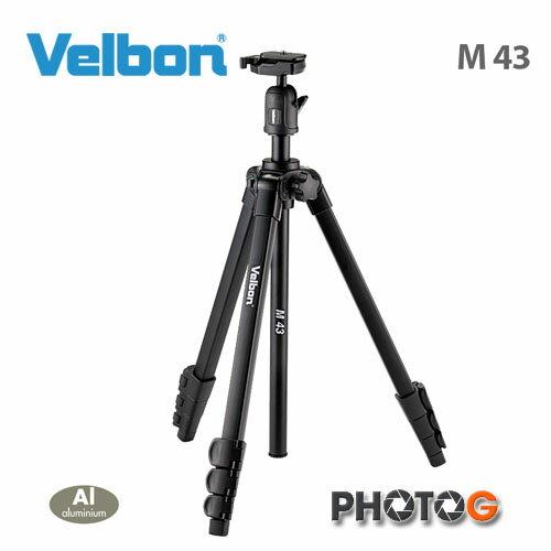 photoG:現貨VelbonM43油壓萬向球型雲臺鋁合金三節腳架(欽輝行公司貨,免運費)