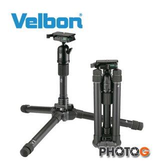Velbon UT-53D UT53D 鎂合金 反摺腳架 ( 含 QHD-53D 雲台 , 欽輝行公司貨)